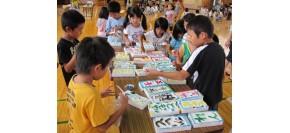 Phương pháp giáo dục dễ áp dụng nhất của người mẹ có con trai học ĐH danh tiếng hàng đầu thế giới